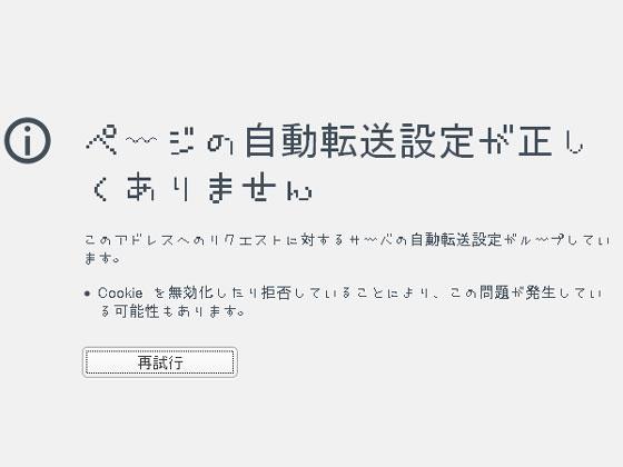 c0039153_18353957.jpg
