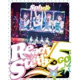 スフィア LIVE2014BD  rino(CooRie)RELEASE INFORMATION_e0189353_1405320.jpg
