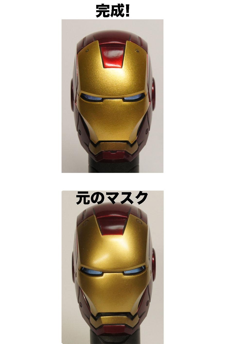ホットトイズ アイアンマン マーク7改造!_e0206358_1593854.jpg