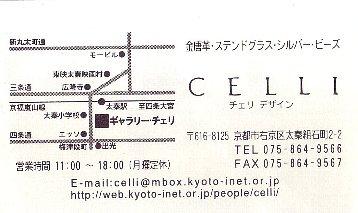 c0112559_119152.jpg