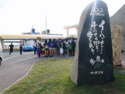 伊江島の地質観察会_c0180460_231299.jpg
