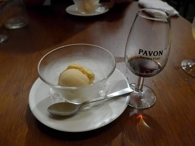 神泉「スペイン料理 ミネバル」へ行く。_f0232060_1717105.jpg