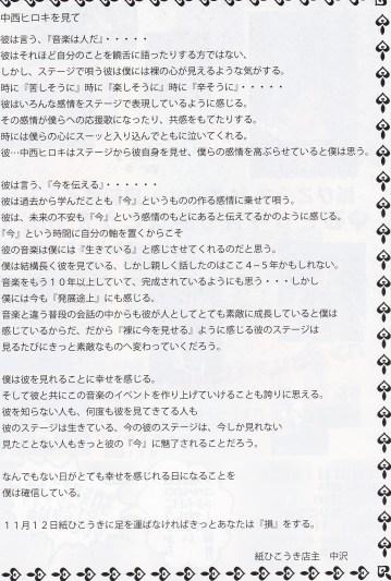スペシャル_b0129362_22543693.jpg