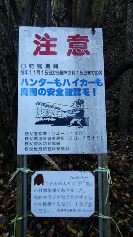 山登り_e0123469_152431.jpg