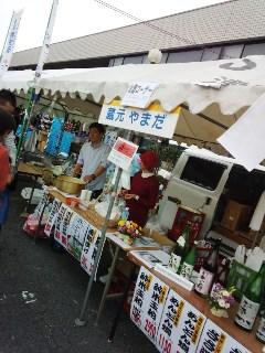 プチ便り(八百津町産業祭)_a0206870_11314854.jpg
