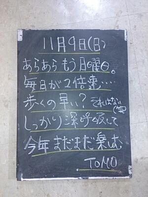 f0152875_841480.jpg