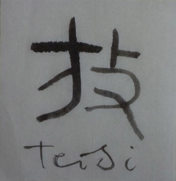 放_c0169176_08151387.jpg