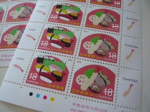 冬便りの切手あれこれ準備_d0285885_8491623.jpg