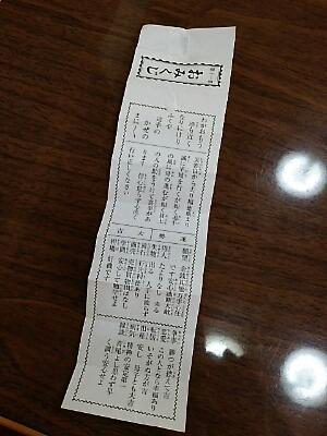 b0163088_554367.jpg