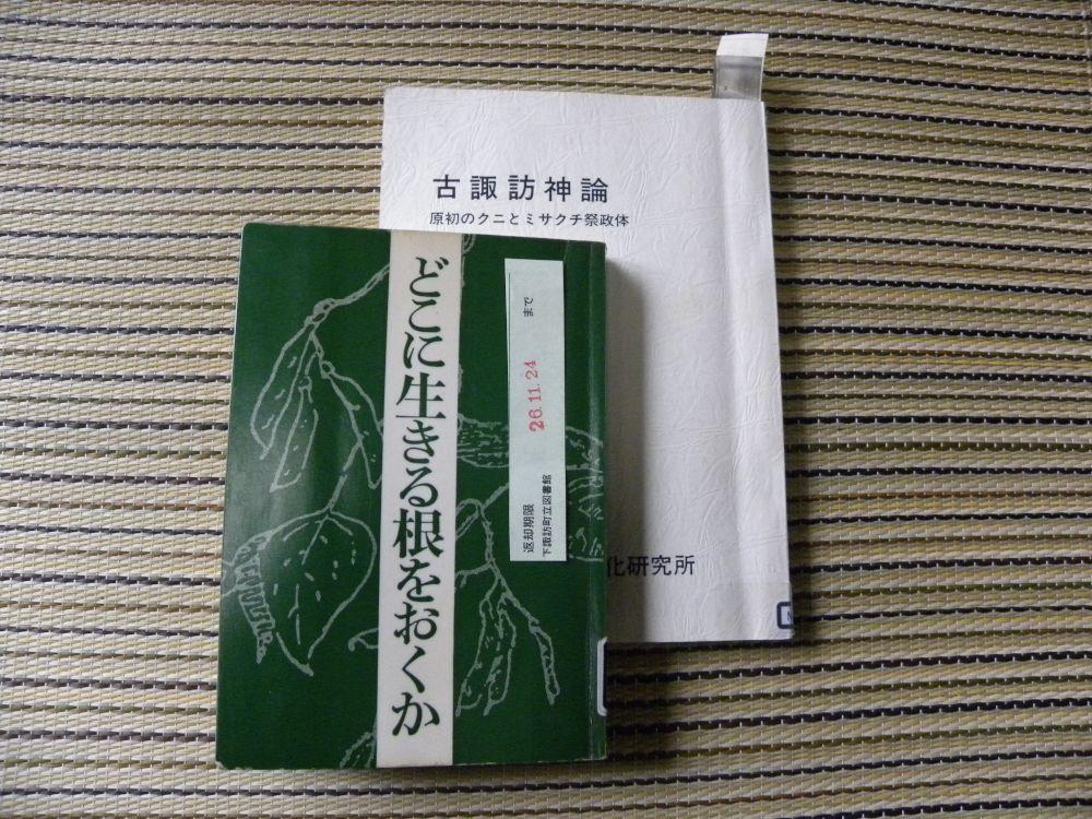 鎌倉街道・坂室編②_b0329588_09334284.jpg
