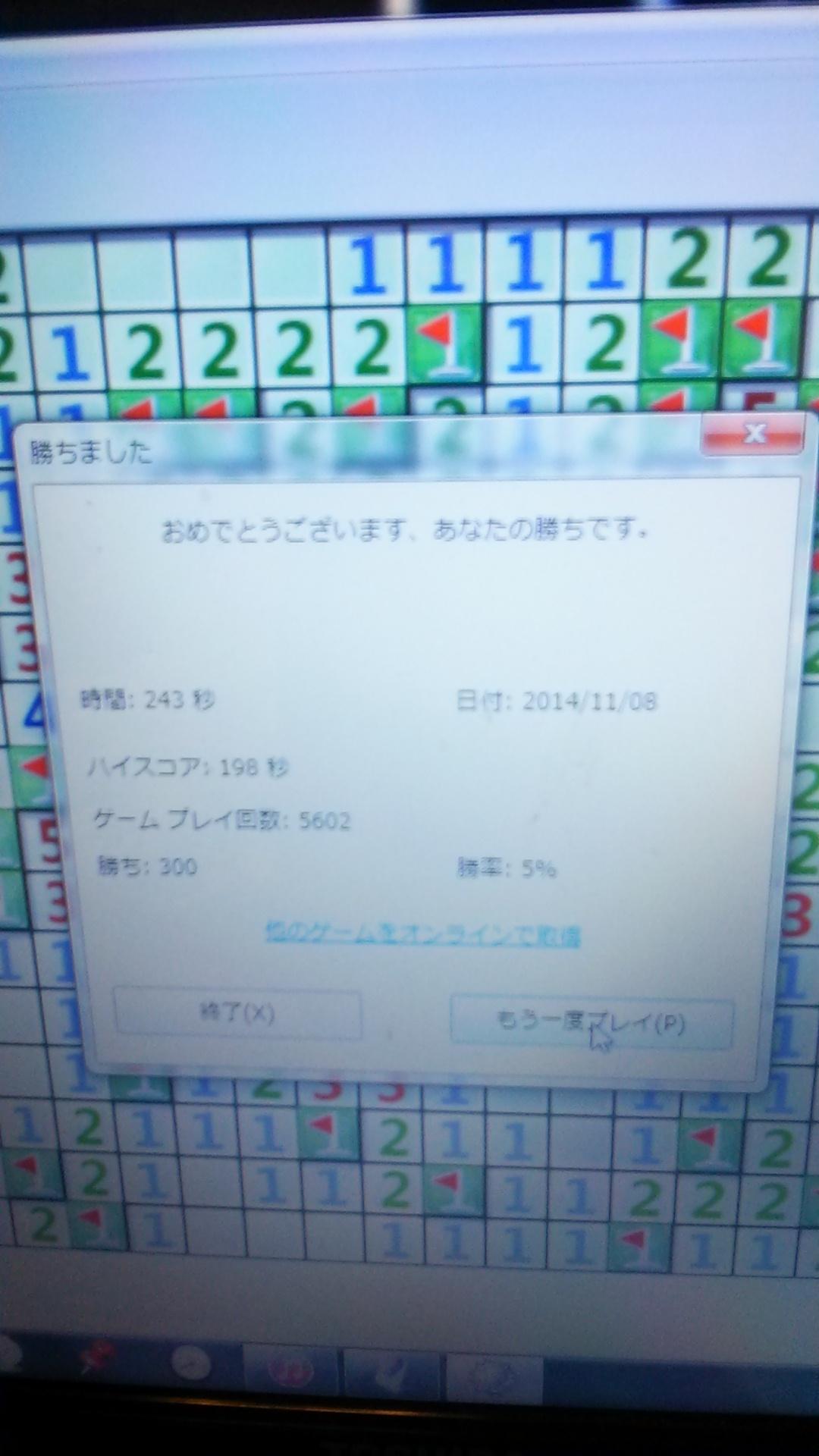 d0057589_0124867.jpg