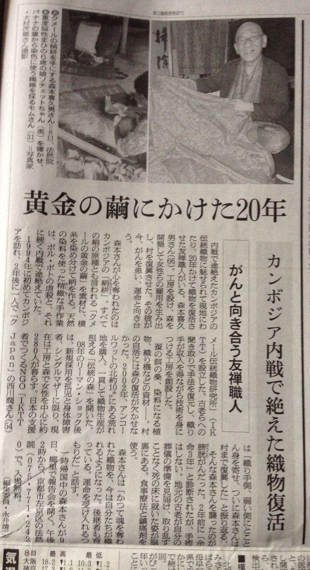 高瀬川彫刻展終了_c0100195_165555.jpg