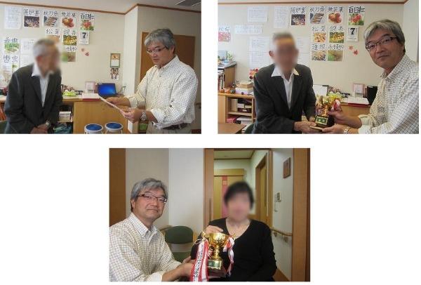 2014施設対抗秋の運動会10月結果発表!_c0107602_1646369.jpg