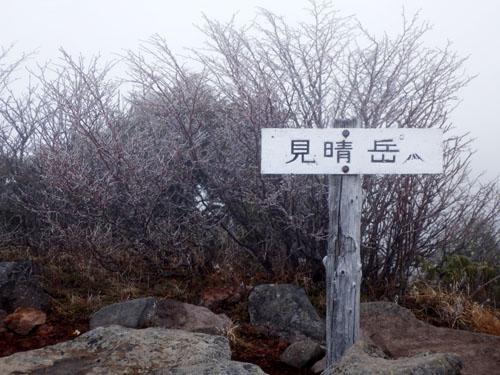 浅間エリア ロングドライブとミニ登山1_e0048413_21593817.jpg