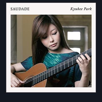 朴葵姫(Kyuhee Park)のギターを聴く_b0074416_2153401.png