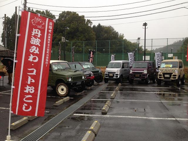 福知山のお祭りに参加!_e0119723_1824774.jpg