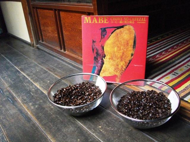 コーヒー園に雨が降る マナブ間部_e0230141_1219916.jpg