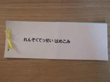 e0269946_22573217.jpg