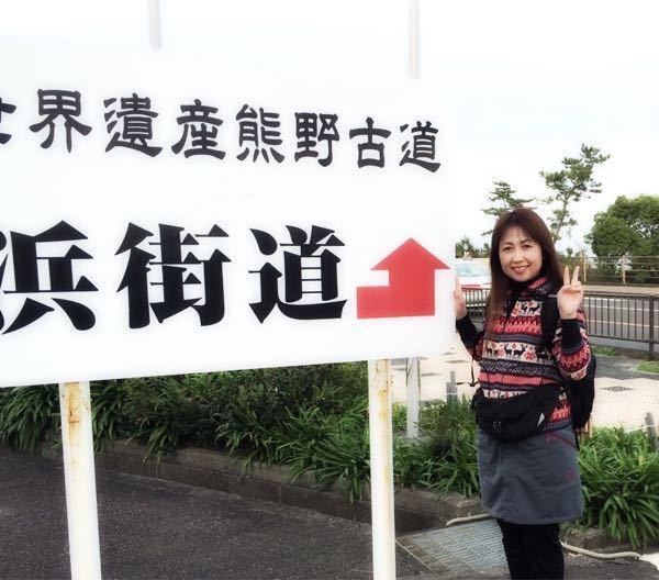 熊野古道@浜街道北コース_e0292546_0265248.jpg