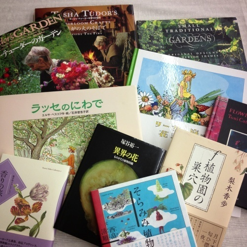 庭マルシェⅡ出展者の紹介番外編 weekend books。_e0060555_01023151.jpg