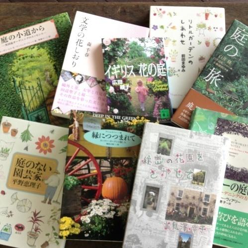 庭マルシェⅡ出展者の紹介番外編 weekend books。_e0060555_01031184.jpg