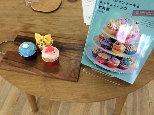 新刊のお知らせとカップケーキレッスンとポッキーケーキ_f0149855_21223455.jpg
