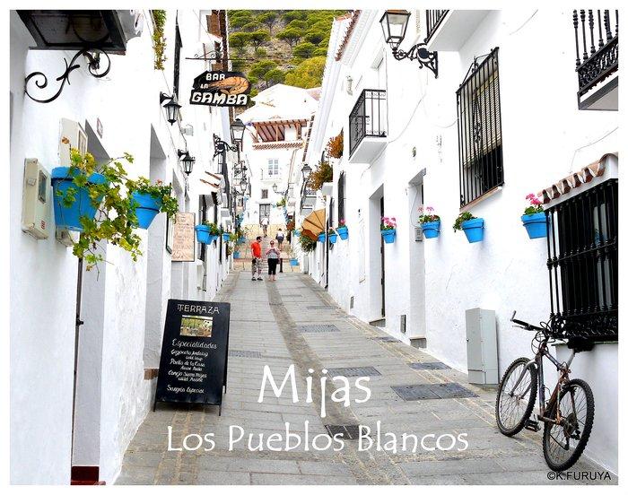 スペイン旅行記 15   白い村  ミハス_a0092659_21231261.jpg