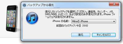 f0207059_8123895.jpg