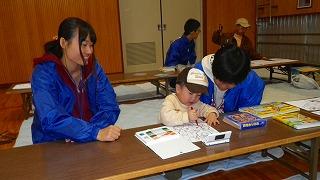 渋川青年の家まつり_f0232663_14445986.jpg