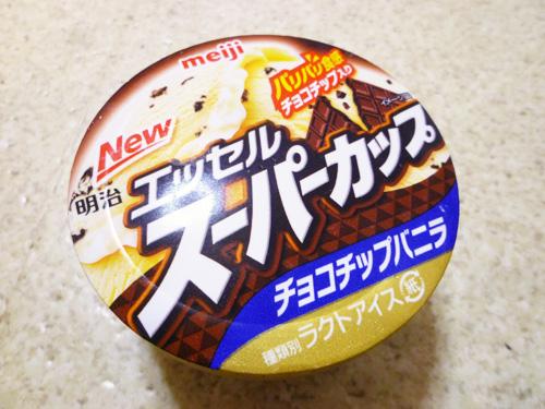 スーパーカップ チョコチップバニラ@明治エッセル_c0152767_21511369.jpg