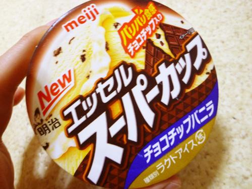スーパーカップ チョコチップバニラ@明治エッセル_c0152767_2152838.jpg