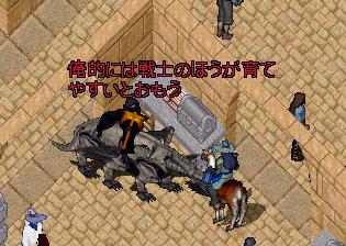 b0022669_0173122.jpg