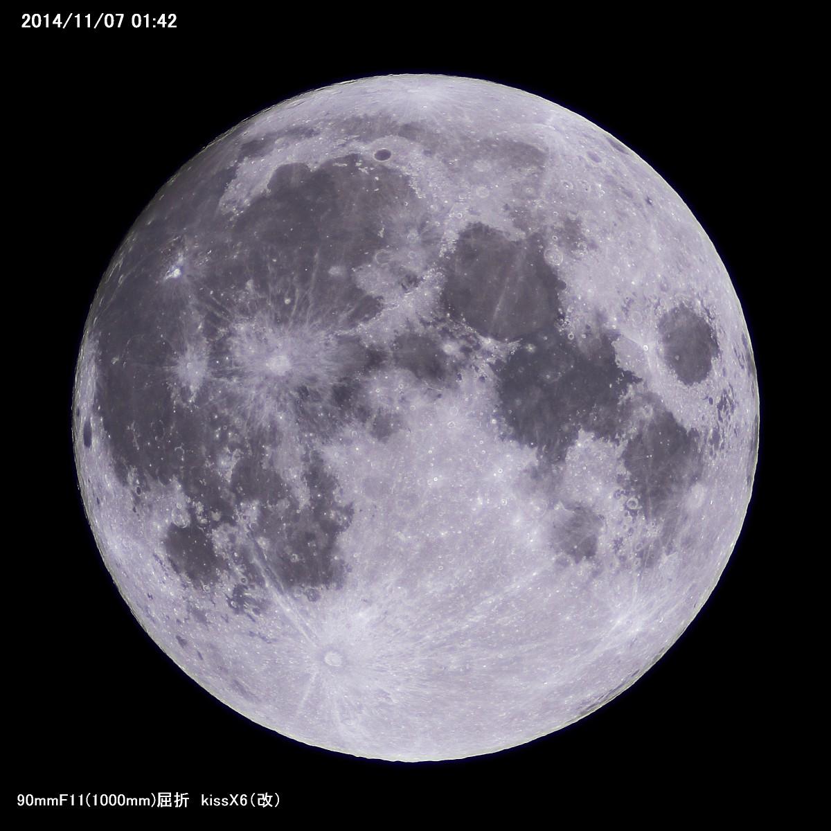 満月6時間くらい前_a0095470_0331415.jpg