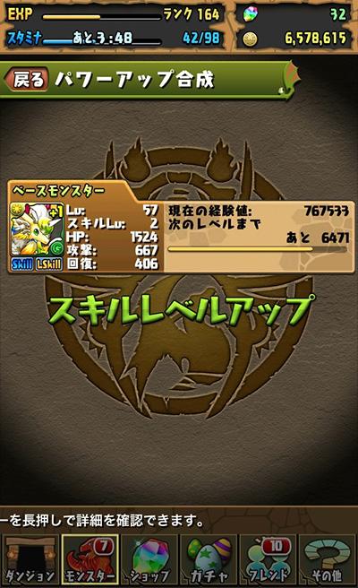 b0218975_755893.jpg