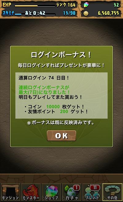 b0218975_76148.jpg