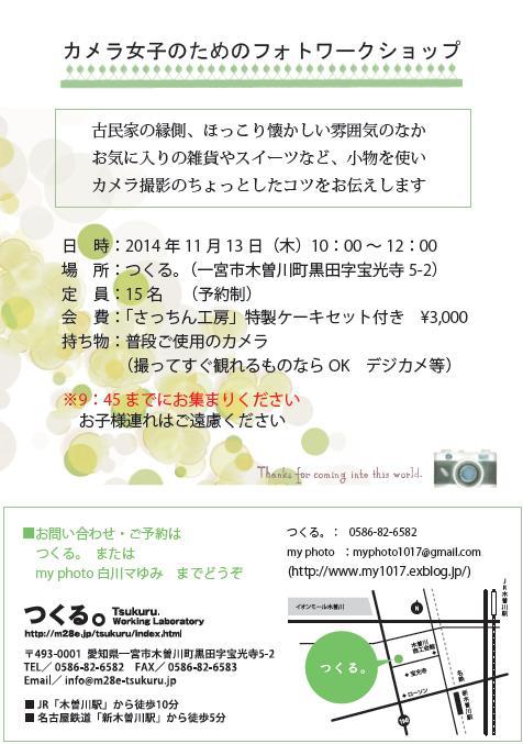 b0232676_0415980.jpg