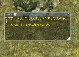 b0095882_124426.jpg