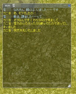b0095882_1265222.jpg