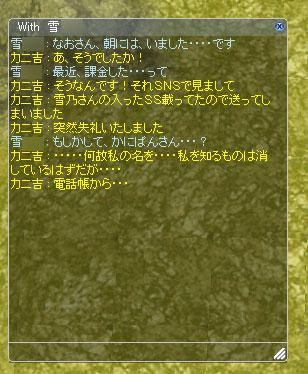 b0095882_1273333.jpg