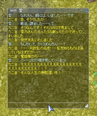 b0095882_1284990.jpg