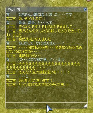 b0095882_1292710.jpg