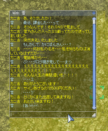 b0095882_1301366.jpg
