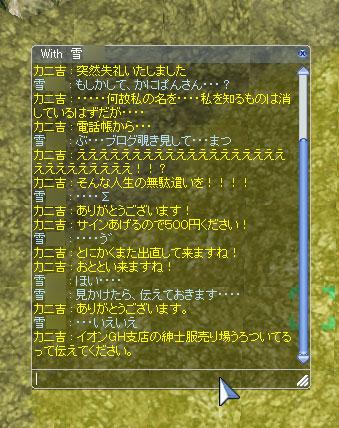 b0095882_1305138.jpg