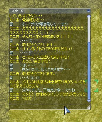 b0095882_1312685.jpg
