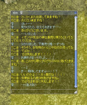 b0095882_1325230.jpg