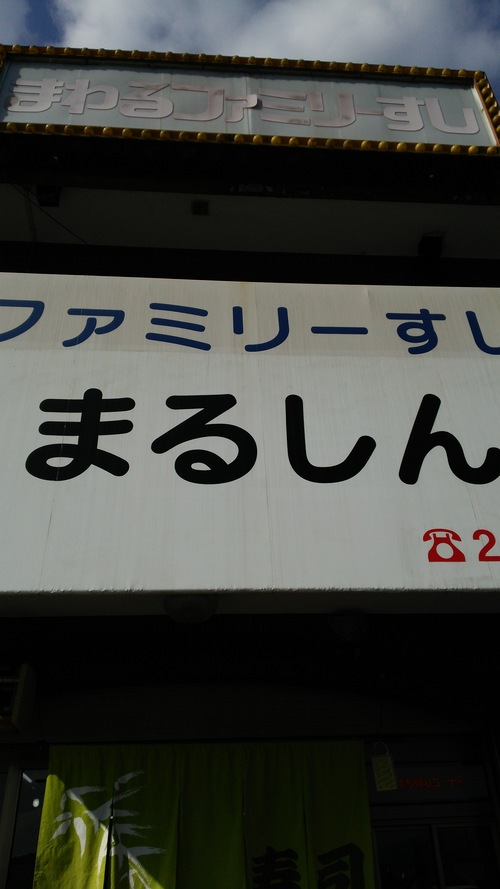 b0100489_1402099.jpg