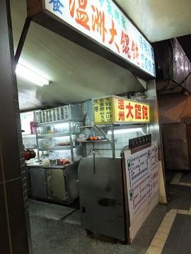 台湾ごはん日記_f0238106_21581934.jpg