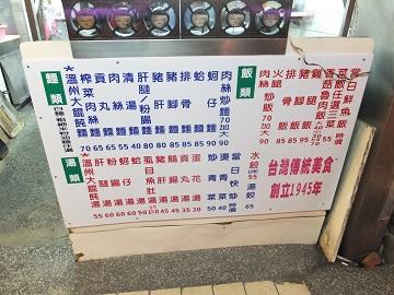 台湾ごはん日記_f0238106_2159787.jpg