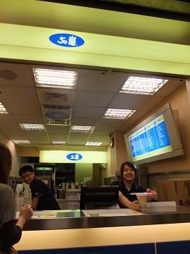 台湾ごはん日記_f0238106_2232926.jpg