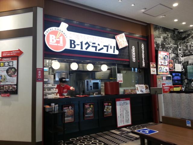 10/27 B-1グランプリ賑わい屋 十和田バラ焼き定食¥800@圏央道厚木PA外回り_b0042308_226279.jpg